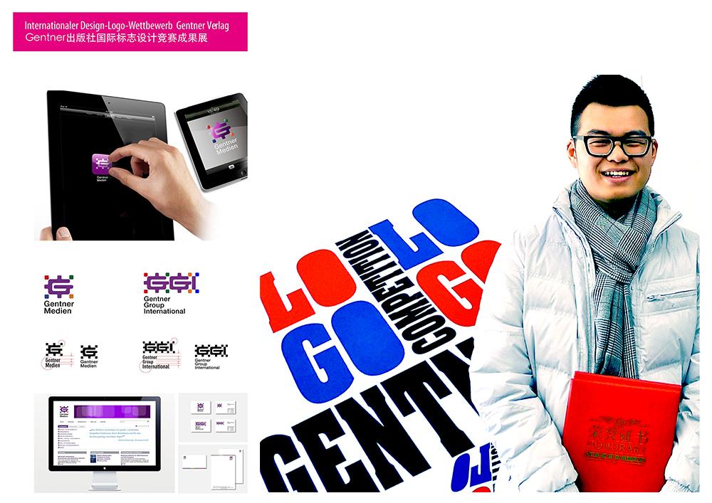 1_Gentner Logowettbewerb-1
