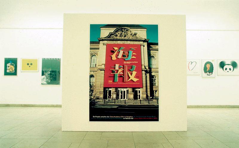 Plakatkunst-oder-Werbung