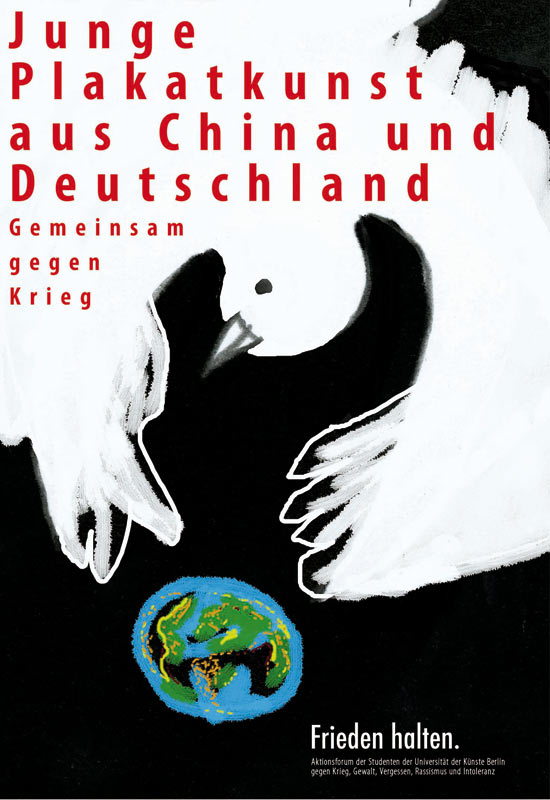 krieg-und-gewalt-cover