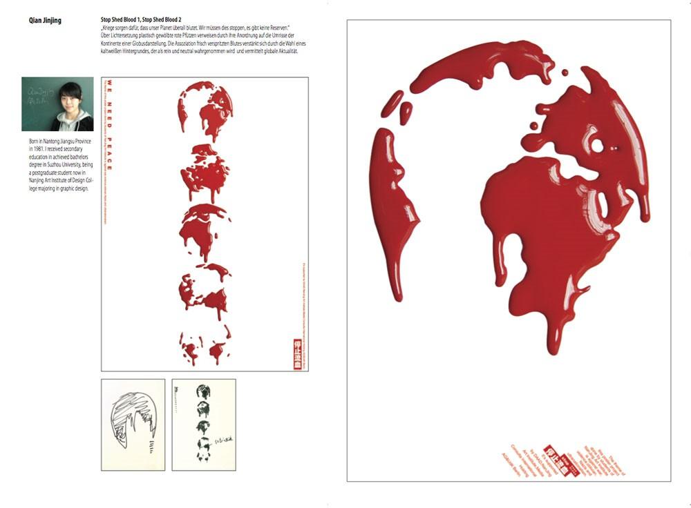 Plakate-gegen-Krieg-und-Gewalt-2
