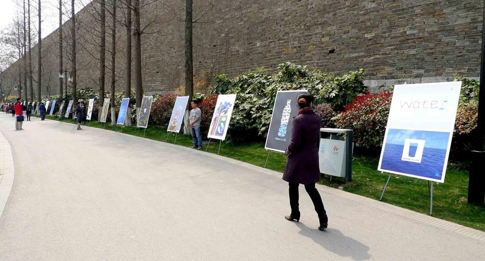 Historische Stadtmauer, Nanjing, 25. März 2011