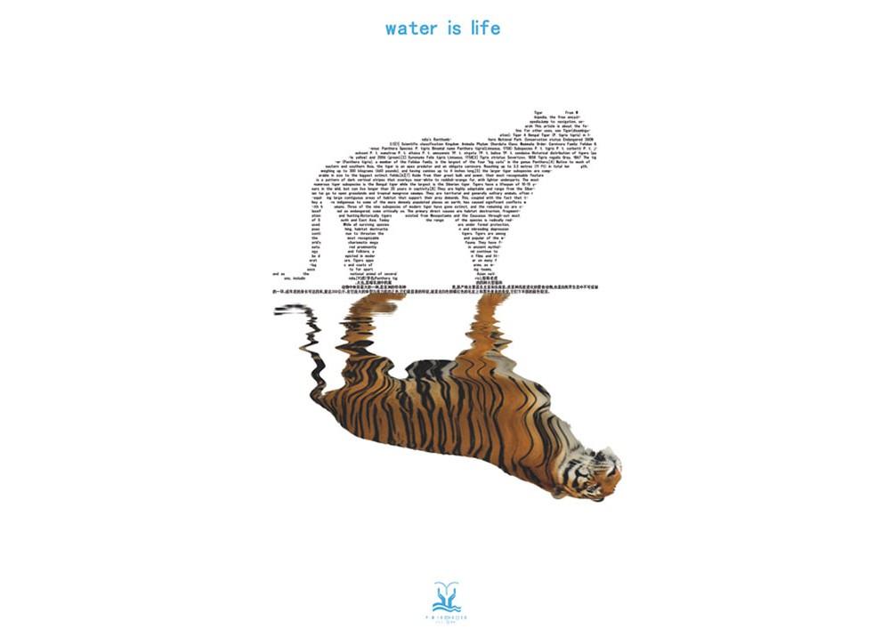 Wasser-ist-Leben-Berlin_13