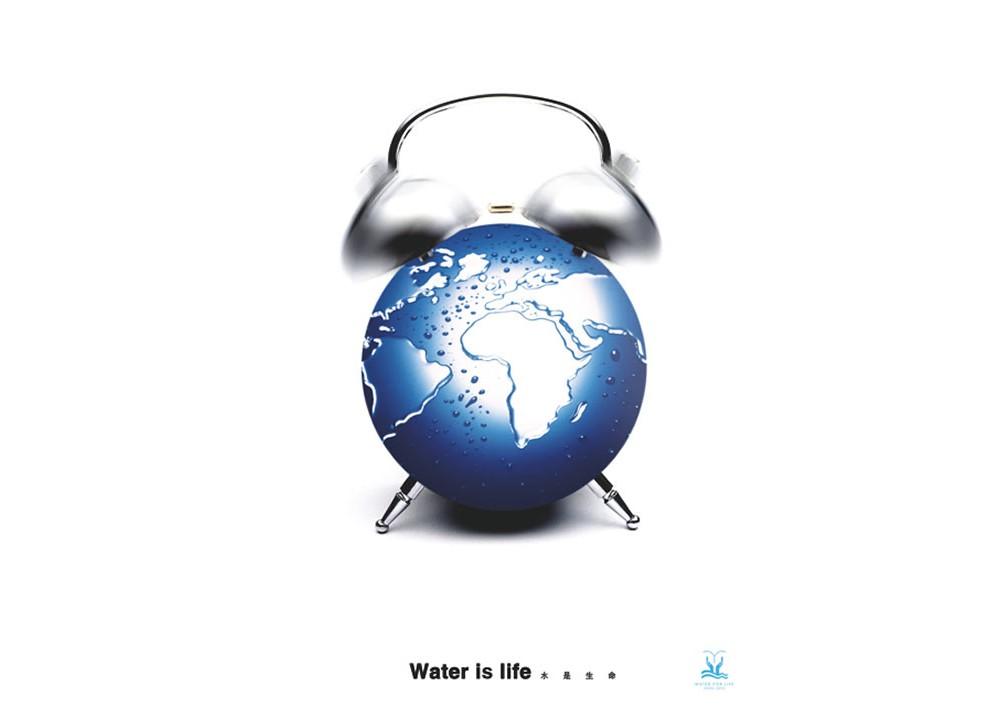 Wasser-ist-Leben-Berlin_15