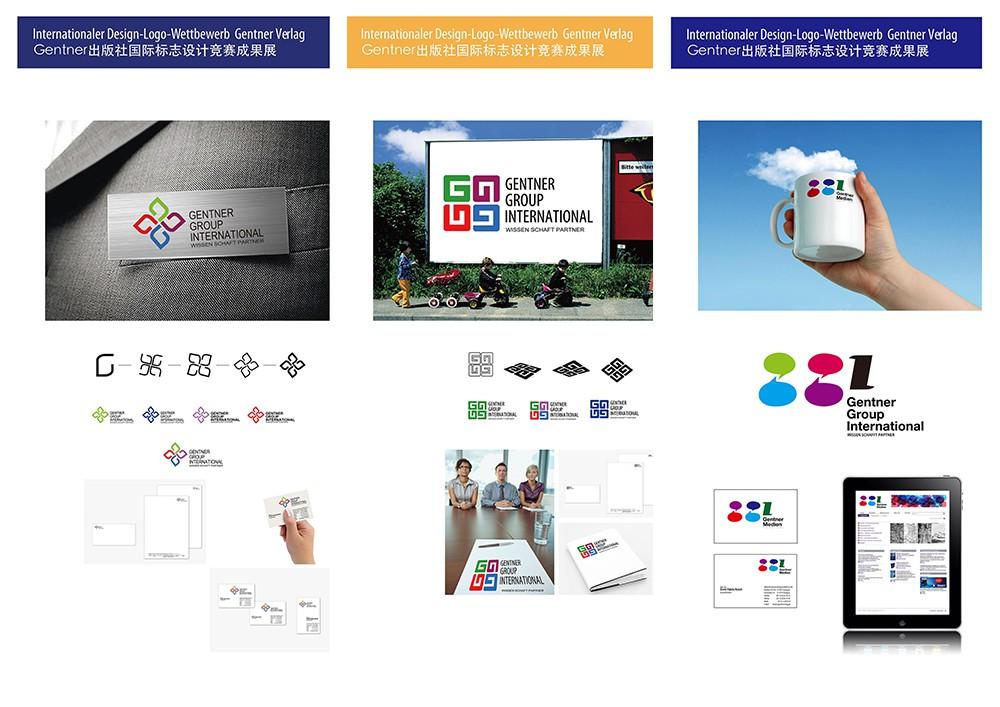 10_Gentner Logowettbewerb-7