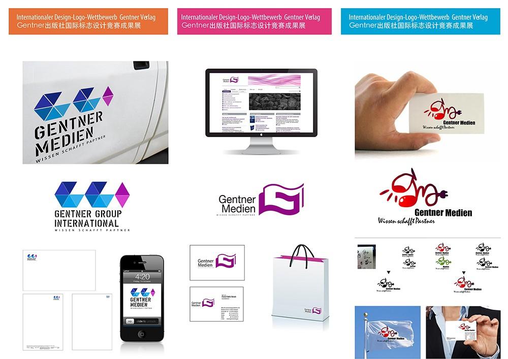 12_Gentner Logowettbewerb-8