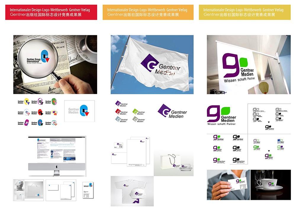 15_Gentner Logowettbewerb-10