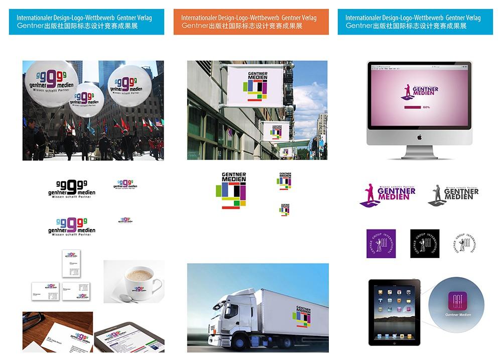 18_Gentner Logowettbewerb-12