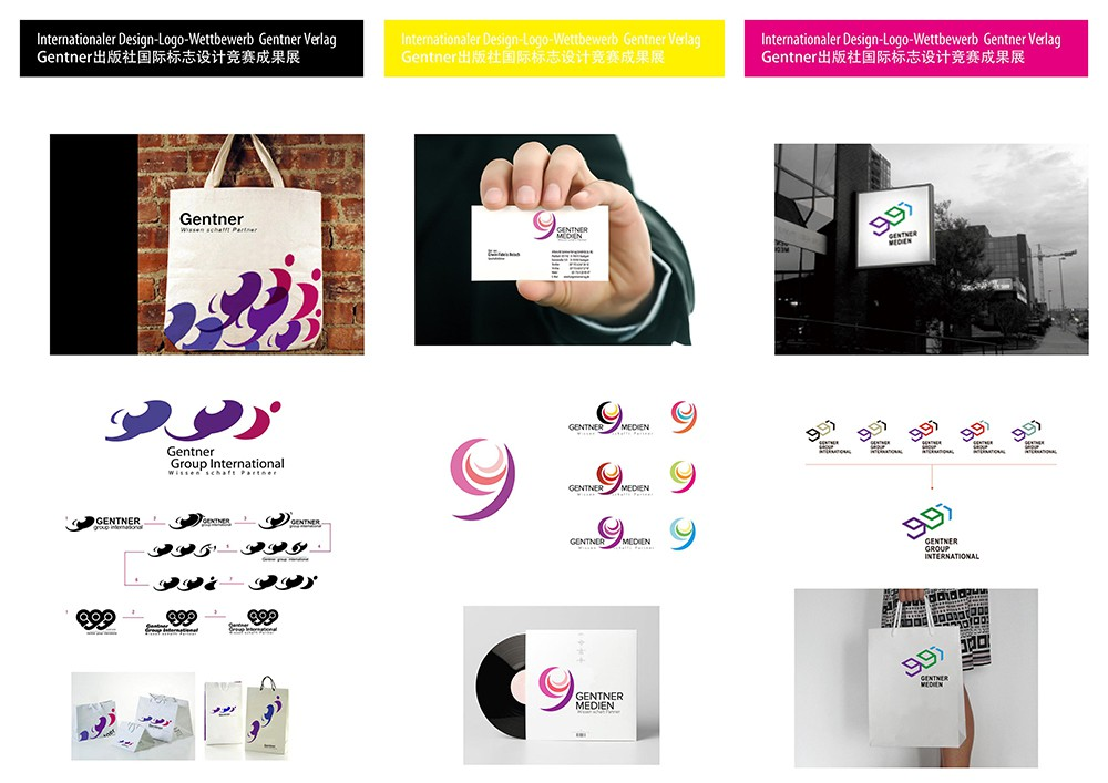 19_Gentner Logowettbewerb-13