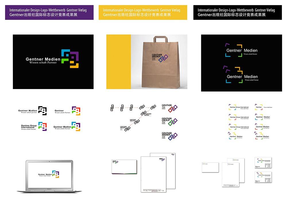 21_Gentner Logowettbewerb-14