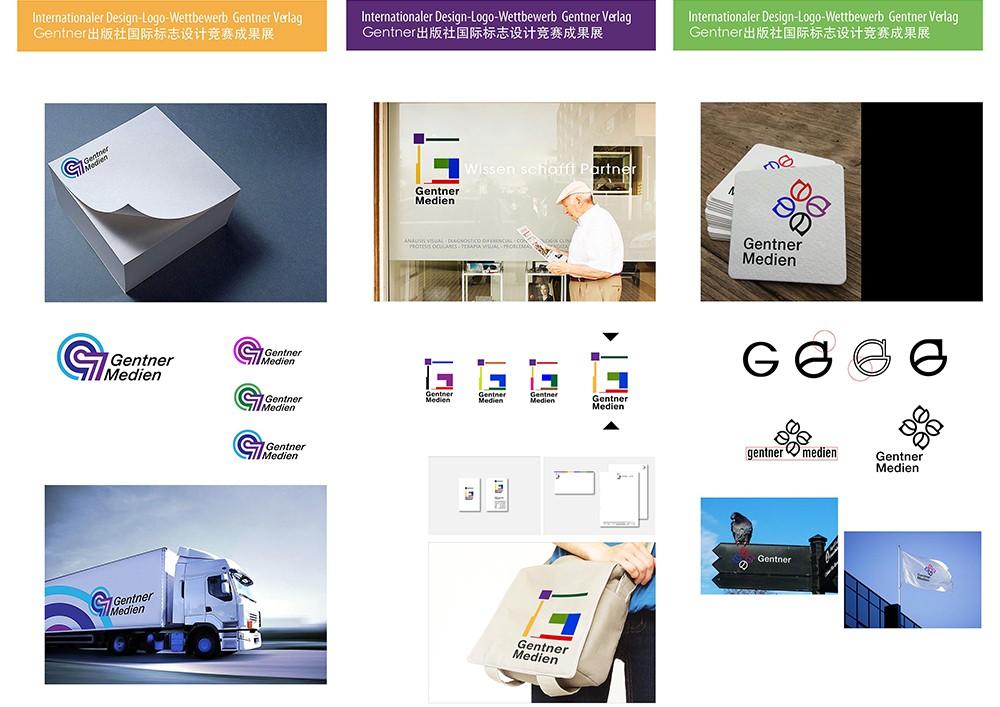 3_Gentner Logowettbewerb-2