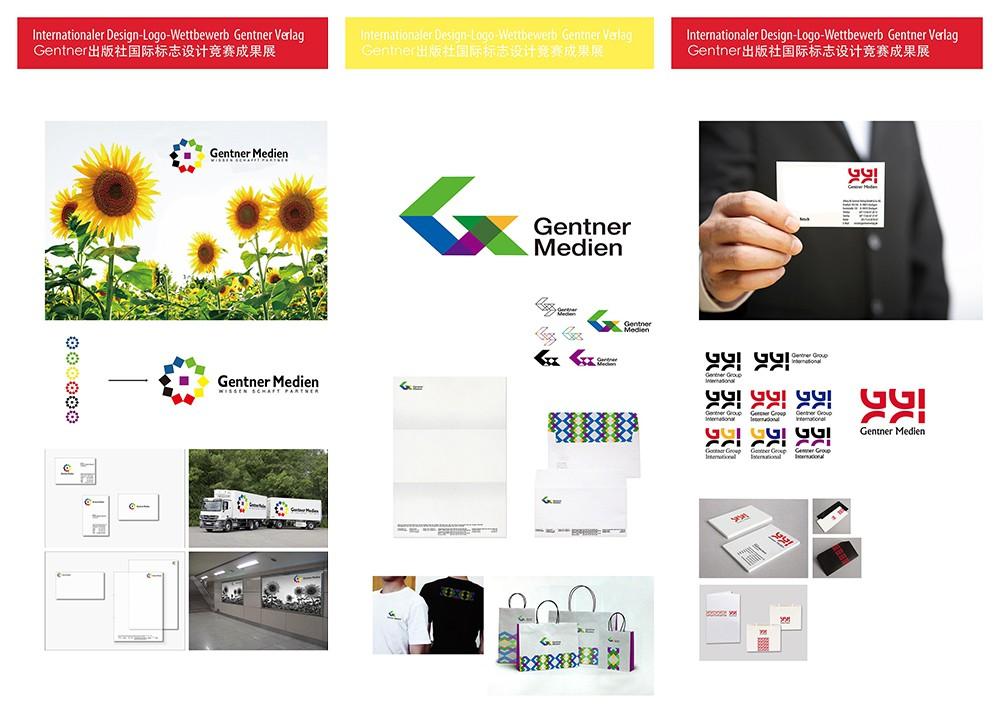 4_Gentner Logowettbewerb-3