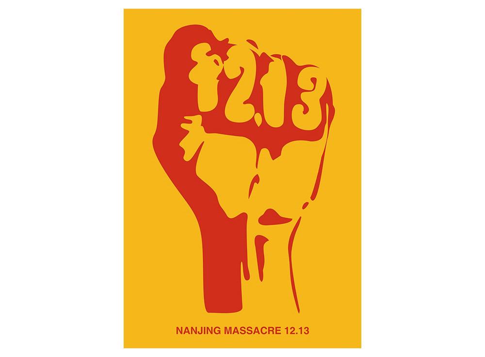 Nanjing-Massacre_20141112_0010