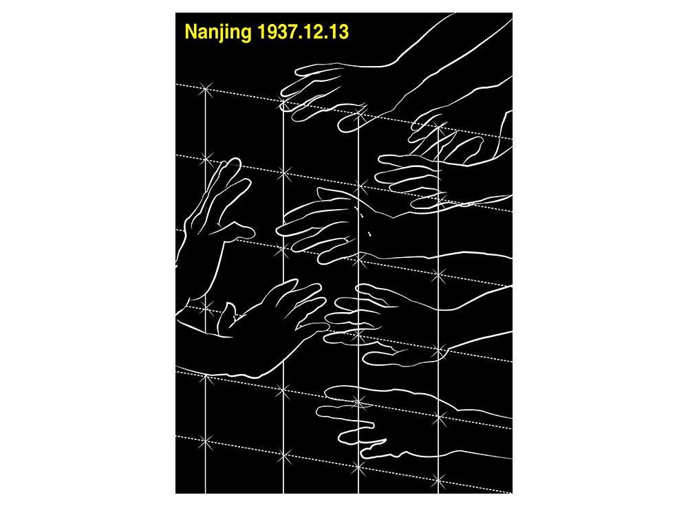 Nanjing-Massacre_20141112_0016