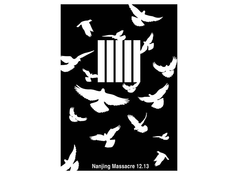 Nanjing-Massacre_20141112_0017