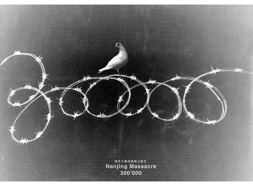 Nanjing-Massacre_20141112_0025
