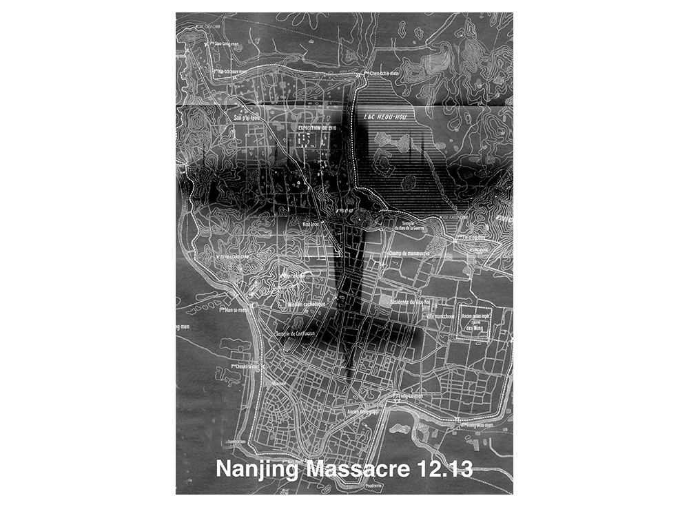 Nanjing-Massacre_20141112_0029